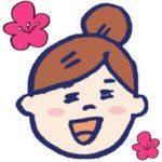ひとみ@勝手にカマクラ応援団長